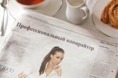 Корпоративную почту на вашем домене: Яндекс, Mail.ru, Gmail 29 - kwork.ru