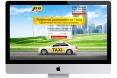 Продам премиум шаблоны для сайта 18 - kwork.ru