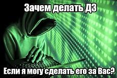 Ответы на экзаменационные билеты или ответы к зачету 23 - kwork.ru