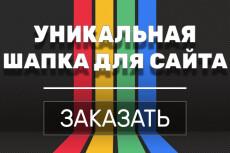 Фон для магазина на Авито. ру 176 - kwork.ru