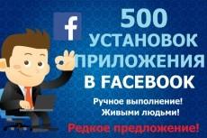 Реклама вашего продукта на каналах в Youtube 17 - kwork.ru