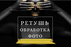 Создам 5 индивидуально оформленных шаблонов для Stories 30 - kwork.ru