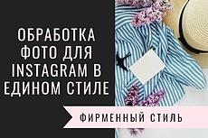 Иконки для сторис в Инстаграм под ваш стиль 21 - kwork.ru