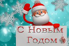 Создам календарь или рекламный плакат - постер, по Вашему заданию 20 - kwork.ru