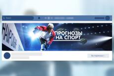 Сделаю несколько вариантов логотипа для вашего бренда 22 - kwork.ru