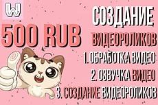 Видеоролик. Озвучка, музыка, дизайн, анимация. Под ключ 12 - kwork.ru