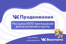 Размещу навсегда вашу рекламу в моем профиле о животных в Instagram 14 - kwork.ru