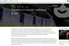 Напишу уникальную статью в журнал или на сайт 7 - kwork.ru