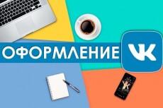 Сделаю 4 варианта логотипа за 1 кворк 17 - kwork.ru