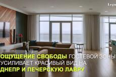 Сделаю видеомонтаж 4 - kwork.ru