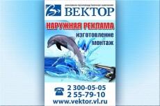 сделаю яркие открытки 12 - kwork.ru