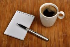 напишу стих на Вашу тематику 3 - kwork.ru