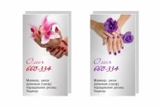 сделаю визитку 9 - kwork.ru