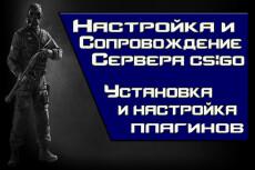 Исходник мобильной игры Hill Climb. Unity3d source code 54 - kwork.ru