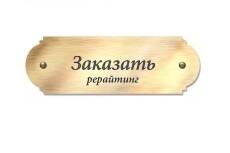 напишу качественный seo-текст с гармоничным вхождением ключевых запросов 3 - kwork.ru