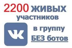 200 подписчиков на YouTube Реальные пользователи. Без ботов 10 - kwork.ru