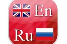 Наполнение сайта товарами 3 - kwork.ru