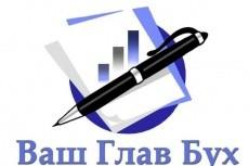 Декларацию в ифнс 3 - kwork.ru