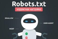 Перенесу сайт с хостинга на хостинг 27 - kwork.ru