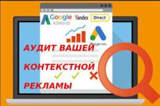 30 развернутых комментариев на вашем сайте 30 - kwork.ru