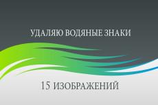 Дизайн модульной картины 36 - kwork.ru