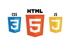 Доработка верстки CSS, HTML, JS 95 - kwork.ru