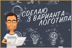 создам макет печати/штампа/факсимиле для Вашей организации 3 - kwork.ru