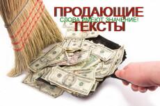 Статьи на тему грузоперевозок 8 - kwork.ru