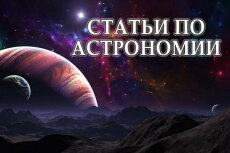 Статьи на компьютерную тематику 4 - kwork.ru