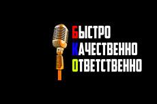 Шапка и аватарка для вашего канала YouTube 21 - kwork.ru