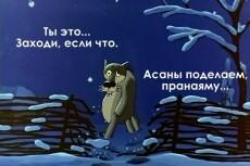 Консультирую по вопросам проблемных потребительских кредитов 7 - kwork.ru