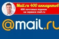 продающий Слайдер для рекламы продукта, сервиса - лидер на рынке презентаций 4 - kwork.ru