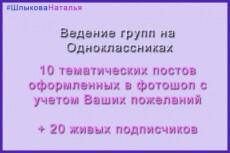 перепечатка текста сохраненного в любом формате 8 - kwork.ru
