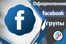Шапка на Ютуб канал + логотип + 6 превью + исходники на все услуги 14 - kwork.ru