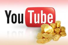 2000 просмотров на ваше видео в YouTube с удержанием 18 - kwork.ru