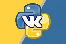 напишу скрипт на php или JavaScript 6 - kwork.ru