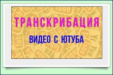 Шапка для групп ВК 29 - kwork.ru
