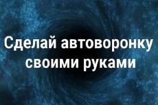 Сервис фриланс-услуг 63 - kwork.ru