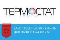 Дизайн билборда 3х6 (любой необходимый размер) 9 - kwork.ru