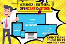Напишу тексты, статьи для вашего сайта 33 - kwork.ru