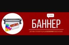 Прокачаю аккаунта clash royale до 7 арены. Набиваю сундуки 5 - kwork.ru