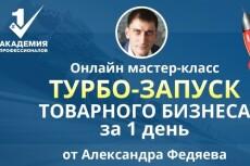 Библиотека Бизнесмена 9 - kwork.ru