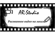 видеоролик в стиле дудл-видео 7 - kwork.ru