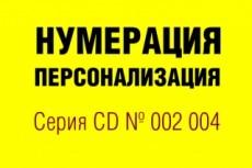 Сверстаю макет грамоты, диплома, сертификата 20 - kwork.ru