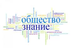 Помогу со сдачей экзамена для получения сертификата Яндекс.Директ 7 - kwork.ru