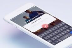 Создам дизайн для мобильного приложения 17 - kwork.ru