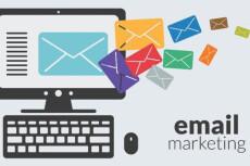 E-mail рассылка 9 - kwork.ru