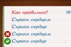 Набор текстов любой сложности 3 - kwork.ru