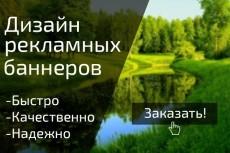 Разработаю логотип 32 - kwork.ru