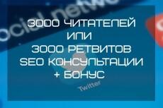 Закреплю Ваше объявление в группе Фейсбук 5 - kwork.ru